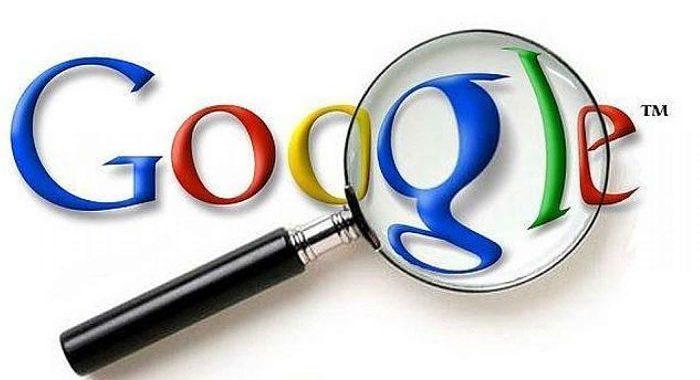 Cómo funciona un buscador o motor de búsqueda