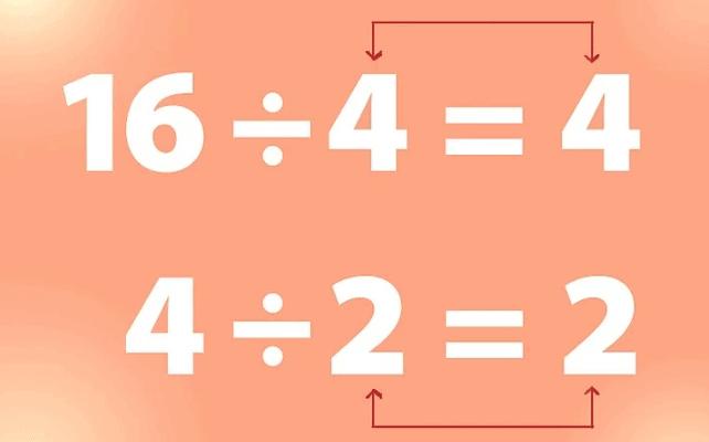 1. Calcular la raíz cuadrada de un entero